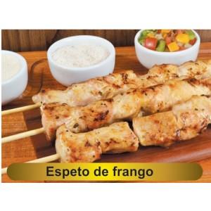 ESPETINHO FRANGO PCT 600GR